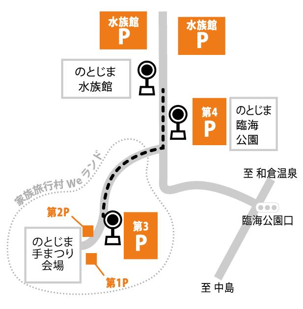シャトルバス乗り場.jpg