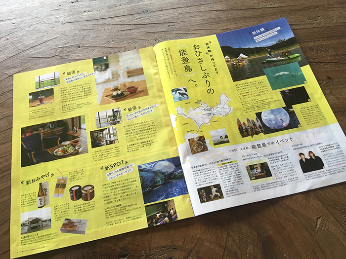 金沢情報b.jpg