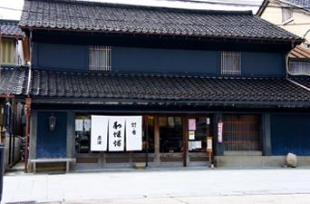 takasawa_01.jpg