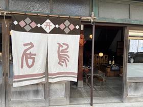 11/3 コドモのて@鳥居醤油店(七尾一本杉)