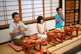 コドモのてプラン@えのめ荘(1泊2食3体験)